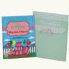 Livro Infantil personalizado como presente para criança de 1 ano